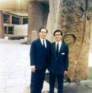 TRAN VAN KHE & TRAN QUANG HAI (UNESCO 1973)